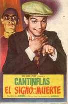 Signo de la muerte, El - Spanish Movie Poster (xs thumbnail)