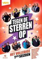 """""""Tegen de sterren op"""" - Belgian DVD cover (xs thumbnail)"""