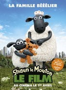 Shaun the Sheep - French Movie Poster (xs thumbnail)