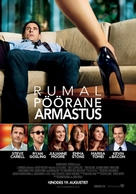 Crazy, Stupid, Love. - Estonian Movie Poster (xs thumbnail)