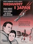 Escapade in Japan - Danish Theatrical movie poster (xs thumbnail)