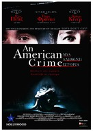 An American Crime - Greek Movie Poster (xs thumbnail)