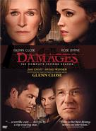 """Damages"" - DVD cover (xs thumbnail)"