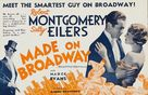 Made on Broadway - poster (xs thumbnail)