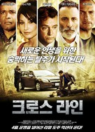 Across the Line: The Exodus of Charlie Wright - South Korean Movie Poster (xs thumbnail)