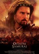 The Last Samurai - Polish Movie Poster (xs thumbnail)