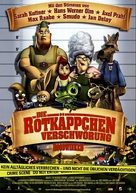Hoodwinked! - German Movie Poster (xs thumbnail)