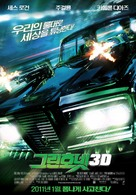 The Green Hornet - Japanese Movie Poster (xs thumbnail)
