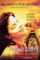 Dancer in the Dark - South Korean Movie Poster (xs thumbnail)