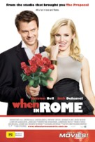 When in Rome - Australian Movie Poster (xs thumbnail)
