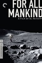 For All Mankind - DVD movie cover (xs thumbnail)