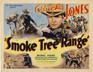 Smoke Tree Range - Movie Poster (xs thumbnail)