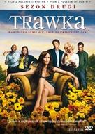 """Weeds"" - Polish Movie Cover (xs thumbnail)"