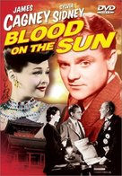 Blood on the Sun - DVD cover (xs thumbnail)
