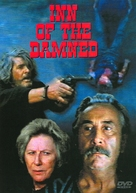 Inn of the Damned - DVD movie cover (xs thumbnail)