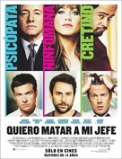 Horrible Bosses - Chilean Movie Poster (xs thumbnail)