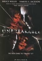 Unbreakable - Thai Movie Poster (xs thumbnail)
