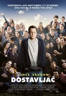 Delivery Man - Croatian Movie Poster (xs thumbnail)