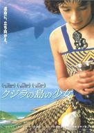 Whale Rider - Japanese Movie Poster (xs thumbnail)