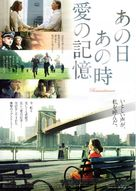 Die verlorene Zeit - Japanese Movie Poster (xs thumbnail)