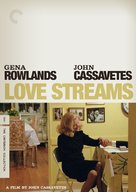 Love Streams - DVD cover (xs thumbnail)