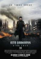 Star Trek: Into Darkness - Italian Movie Poster (xs thumbnail)