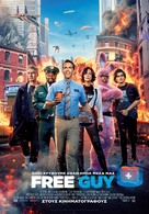 Free Guy - Greek Movie Poster (xs thumbnail)