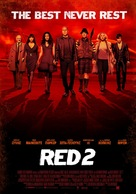 RED 2 - Greek Movie Poster (xs thumbnail)