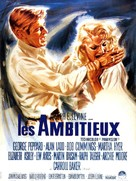 The Carpetbaggers - French Movie Poster (xs thumbnail)