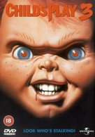 Child's Play 3 - British DVD movie cover (xs thumbnail)
