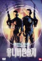 Universal Soldier - South Korean DVD cover (xs thumbnail)