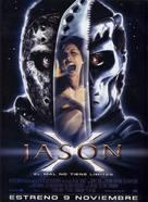 Jason X - Spanish Movie Poster (xs thumbnail)