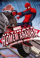 """Ultimate Spider-Man"" - Brazilian DVD cover (xs thumbnail)"