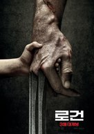 Logan - South Korean Movie Poster (xs thumbnail)