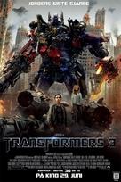 Transformers: Dark of the Moon - Norwegian Movie Poster (xs thumbnail)