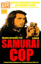Samurai Cop - Movie Poster (xs thumbnail)