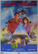 Short Circuit - Thai Movie Poster (xs thumbnail)