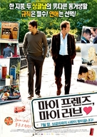 Mes amis, mes amours - South Korean Movie Poster (xs thumbnail)