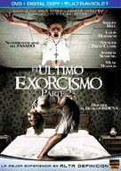 The Last Exorcism Part II - Argentinian DVD cover (xs thumbnail)