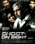 Shoot on Sight - Indian Movie Poster (xs thumbnail)