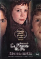 """""""Tales from the Neverending Story"""" - Mexican Movie Cover (xs thumbnail)"""