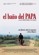 El baño del Papa - Spanish poster (xs thumbnail)