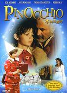 Pinocchio - Movie Cover (xs thumbnail)