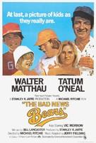 The Bad News Bears - British Movie Poster (xs thumbnail)