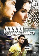 Uncertainty - Russian Movie Cover (xs thumbnail)