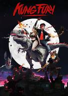 Kung Fury - Swedish Movie Poster (xs thumbnail)