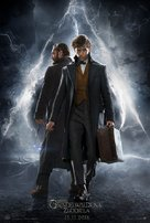 Fantastic Beasts: The Crimes of Grindelwald - Croatian Movie Poster (xs thumbnail)