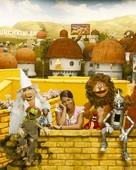The Muppets Wizard Of Oz - Key art (xs thumbnail)