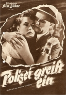 Pickup on South Street - German poster (xs thumbnail)