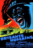 Away All Boats - French Movie Poster (xs thumbnail)